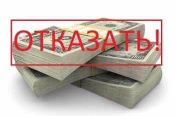 Список причин для отказа банком в предоставлении автокредита