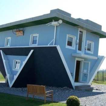 Так что же такое «Обратная ипотека»?