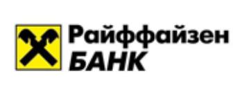 Райффайзенбанк продлевает акцию по кредитам наличными