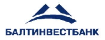 Балтинвестбанк обновляет линейку депозитов