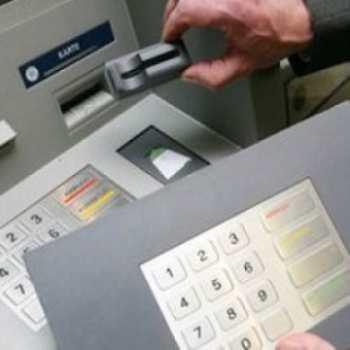 Банкоматы: мошенничество процветает!
