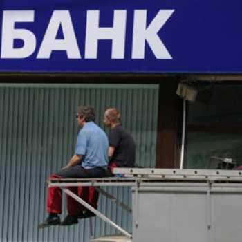 Особенности возврата вклада при отзыве лицензии у банка