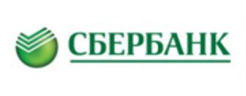 Сбербанк запустил программу рефинансирования внешних кредитов