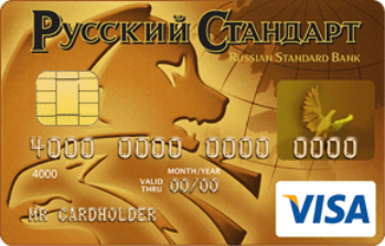 Кредитные карты Русского Стандарта