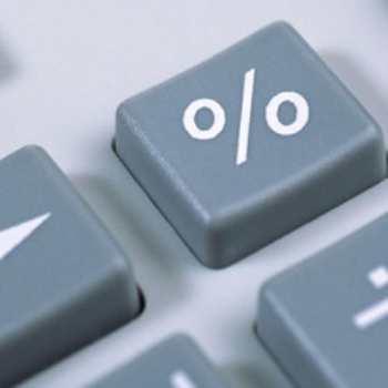 Когда стоит задуматься о рефинансировании ипотечного кредита?