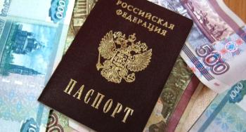 Выдача кредита по паспорту за один час: реально ли это?