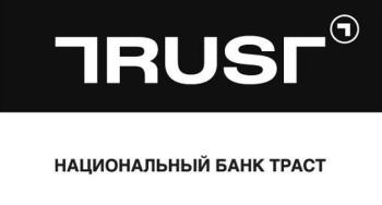 Обзор экспресс-кредита «Деньги Сейчас» банка Траст