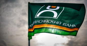 Ипотечные кредиты Ханты-Мансийского Банка: условия, ставки, документы
