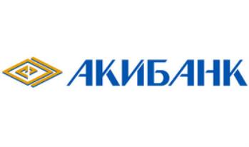 Акибанк поддержит бизнес займами