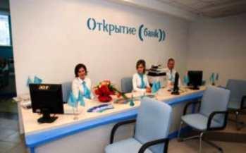 Банк «Открытие» увеличил размер трех кредитов для МСБ