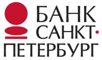 Ипотечные кредиты от банка «Санкт-Петербург» подорожали
