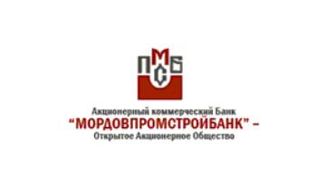 Мордовпромстройбанк сохраняет уровень «В++»
