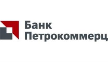 Портфель частных займов банка «Петрокоммерц» вырос более чем на 50%