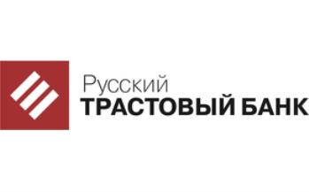 Русский Трастовый Банк обезопасит держателей карт от скимминга и фишинга