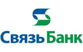 Связь-Банк запустил новую кредитную карту с льготным периодом