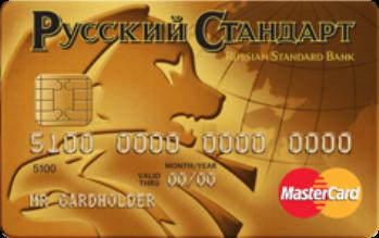 Виды кредитных карт банка «Русский Стандарт»