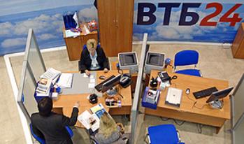 ВТБ 24 начал выдавать предпринимателям займы под 10% годовых