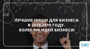 idei biznes